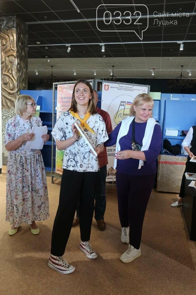 У Луцьку нагородили юних учасників конкурсу-пленеру «Луцький замок», фото-17