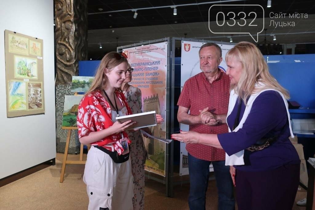 У Луцьку нагородили юних учасників конкурсу-пленеру «Луцький замок», фото-19