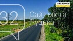 Відновлення автошляху М-19: у Голобах, що на Ковельщині, вкладено перший шар асфальту, фото-2