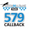 579 - Таксі Оптимальне, автоперевезення