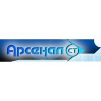 Логотип - Арсенал СТ ТзОВ