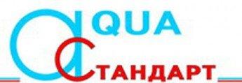 Логотип - Аквастандарт, ПП : фільтри для води, системи поливу, басейни будівництво, буріння свердловин