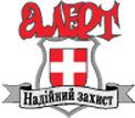 Логотип - Алерт, ТзОВ