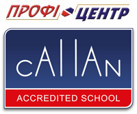 Логотип - Профі-центр, курси іноземних мов, курси англійської мови в Луцьку