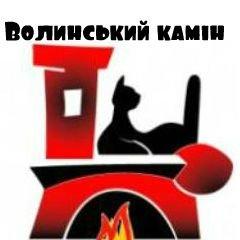 Логотип - Печі та каміни у Луцьку