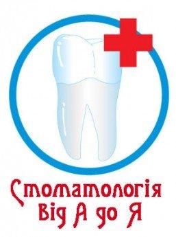 Логотип - Стоматологія від А до Я – лікаря Янцевича М.М. Власна зуботехнічна лабораторія