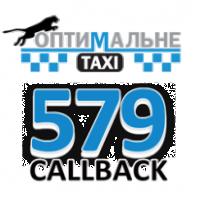 Логотип - 579 - Оптимальне таксі міста Луцька