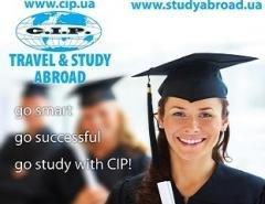 """Логотип - """"Центр міжнародних програм"""" - освіта в Канаді, Work&Travel, Німеччина, Болгарія"""