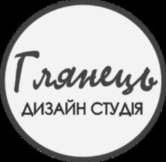 """Логотип - Дизайн-студія """"Глянець"""", натяжні стелі, дизайн інтер'єру"""