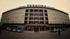 Логотип - Готельно-ресторанний комплекс «Україна»