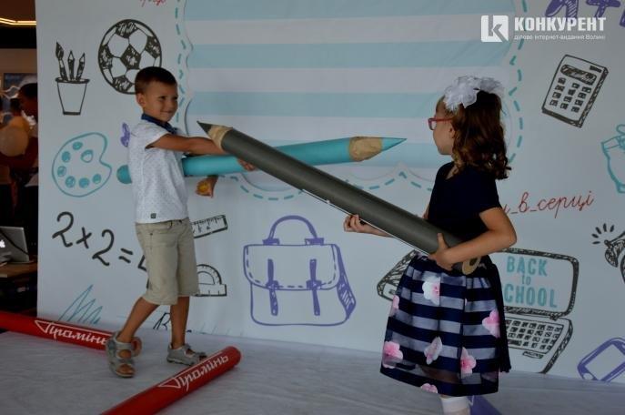 """Як святкують День знань у луцькому """"Промені"""" (ФОТО), фото-6"""