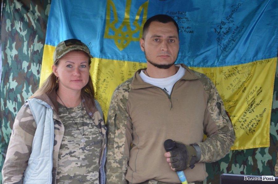 На Театральному майдані Луцька - збір коштів для українських воїнів, фото-1