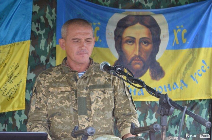 На Театральному майдані Луцька - збір коштів для українських воїнів, фото-2