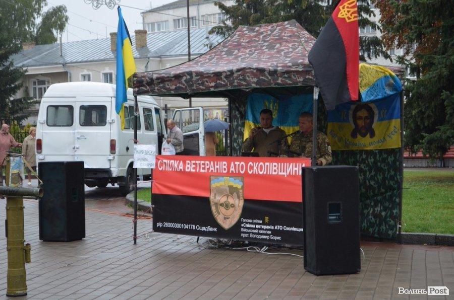 На Театральному майдані Луцька - збір коштів для українських воїнів, фото-6