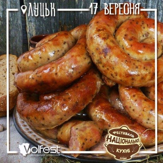 Луцьк запрошує шанувальників національної кухні, фото-5