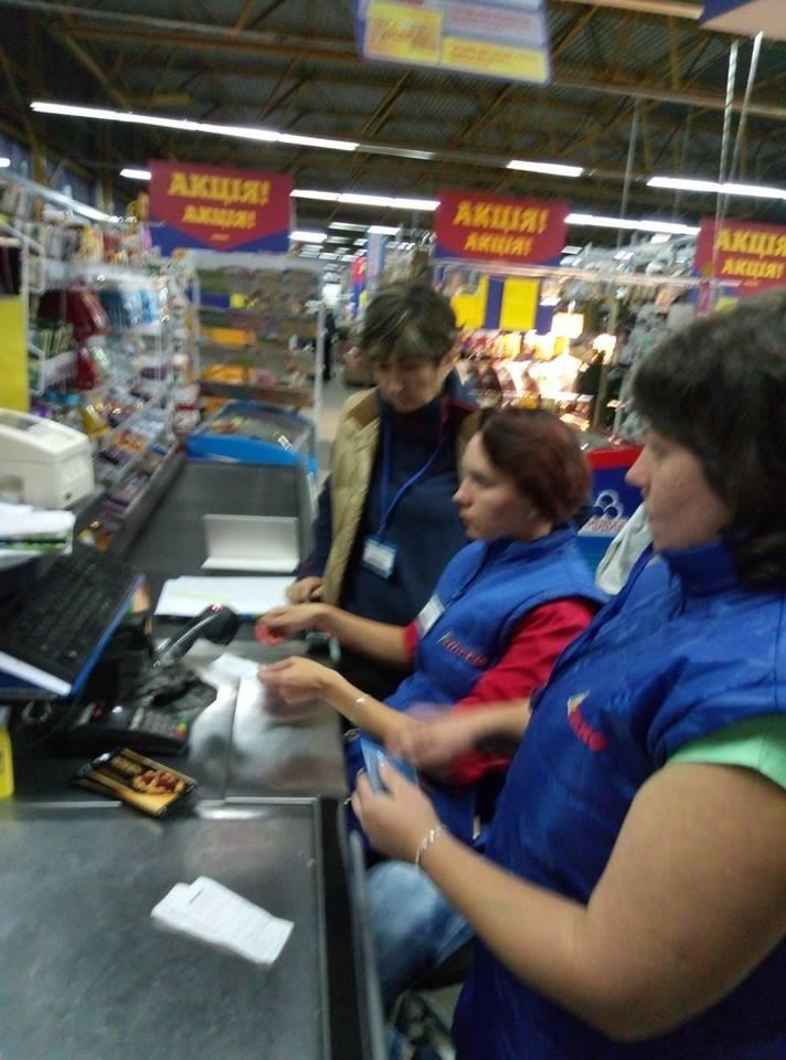 Луцький супермаркет дурить покупців, фото-2