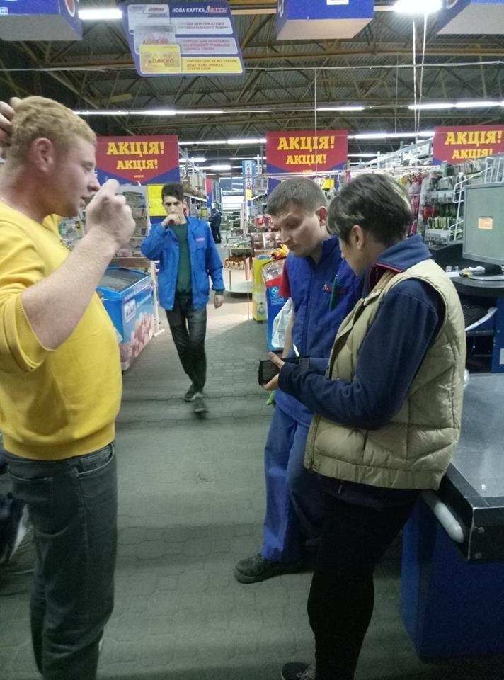 Луцький супермаркет дурить покупців, фото-5
