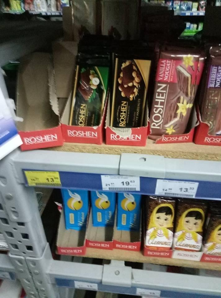 Луцький супермаркет дурить покупців, фото-3