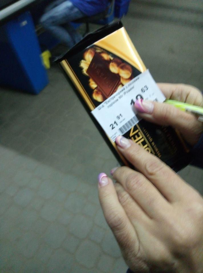 Луцький супермаркет дурить покупців, фото-6