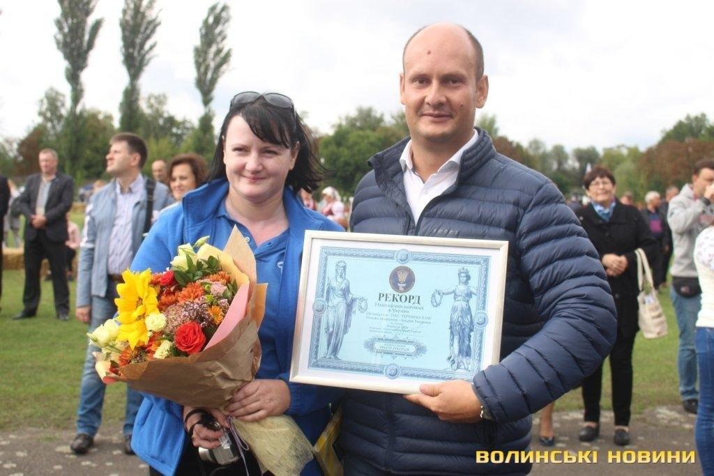 У Луцьку встановили рекорд України, фото-2