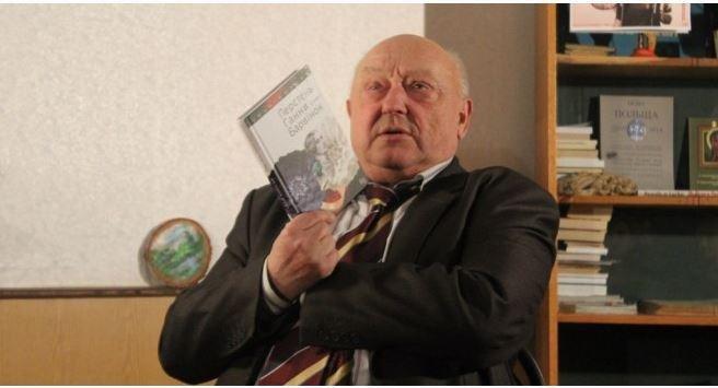 Волиняни -  лауреати Міжнародного літературного конкурсу, фото-2