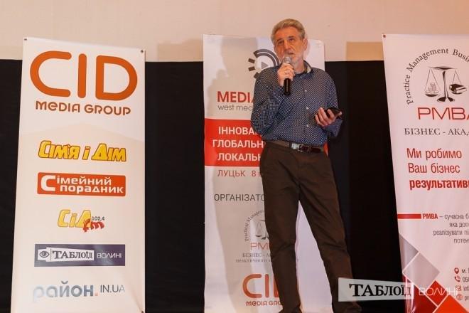Про що говорили світочі національної журналістики в Луцьку?, фото-2