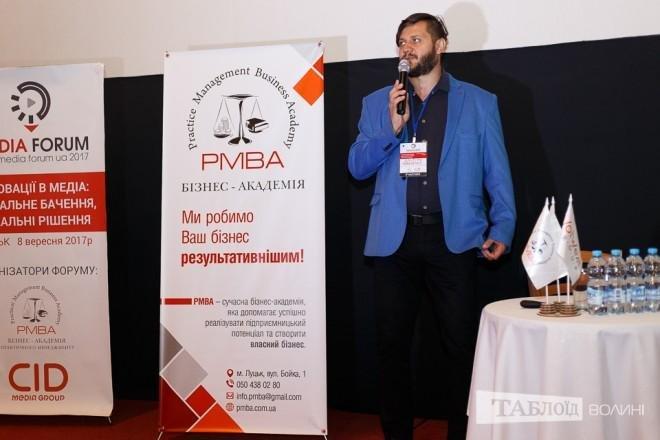 Про що говорили світочі національної журналістики в Луцьку?, фото-1