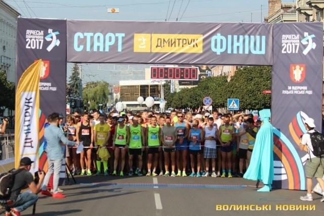 Грандіозне спортивне свято в Луцьку, фото-1