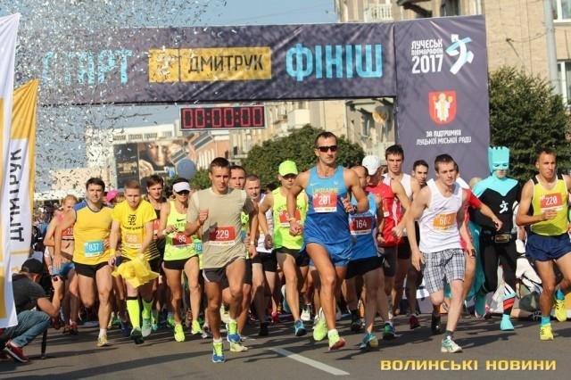 Грандіозне спортивне свято в Луцьку, фото-2