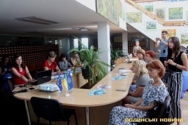«Місто рівних – місто різних» - новий проект у Луцьку, фото-3