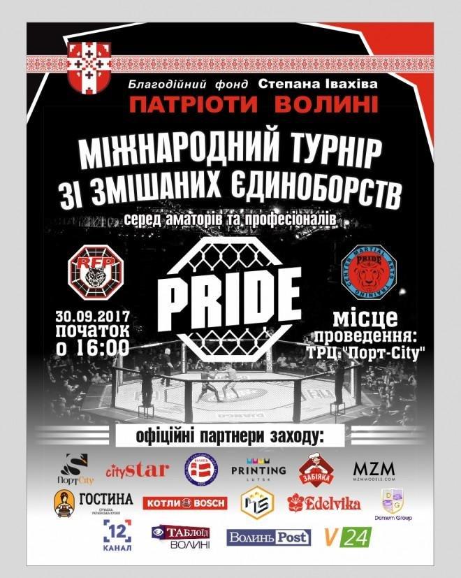 Наприкінці вересня в Луцьку пройде Міжнародний турнір зі змішаних єдиноборств, фото-1