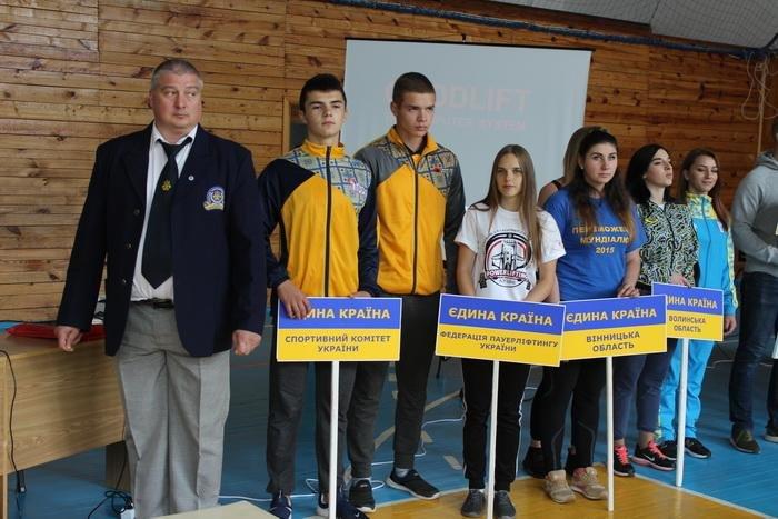 До Луцька на чемпіонат приїхали найсильніші українські пауерліфтери (ФОТО), фото-2