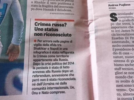 Крим - це не РФ : вибачається за свою помилку італійська газета, фото-1