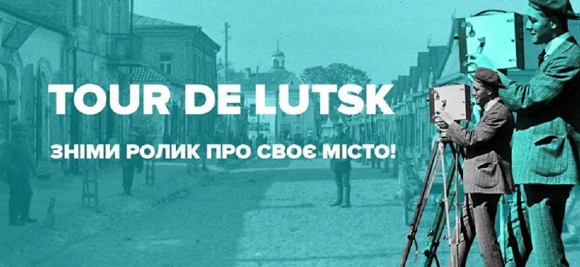 Лучан запрошують навчитися створювати фільми про рідне місто, фото-1