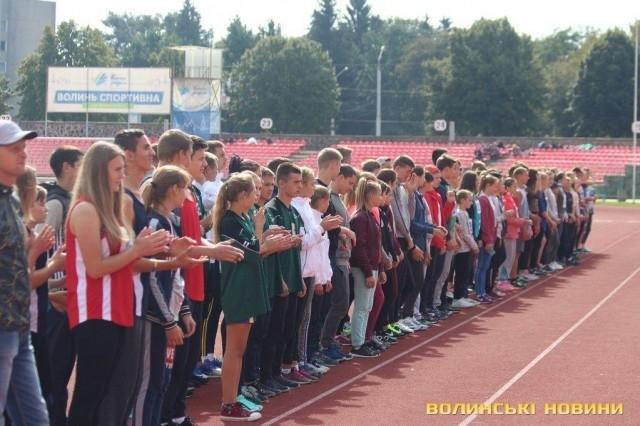 """Всі на """"Авангард"""": чемпіонат області з легкої атлетики серед юніорів, фото-1"""