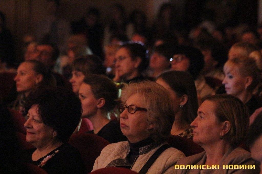 Грузинський ансамбль «запалював» луцьку публіку (ФОТО), фото-2