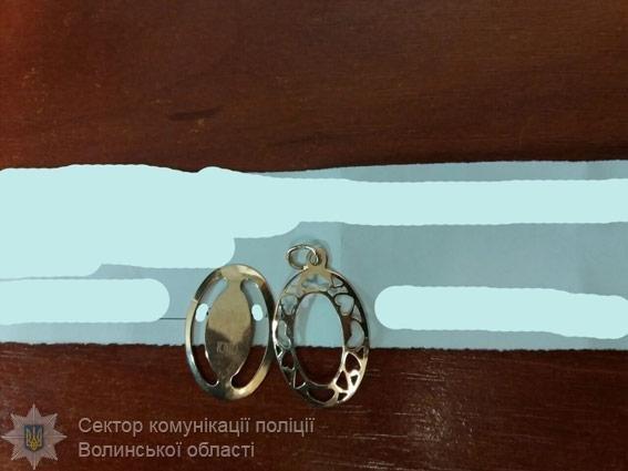 Правоохоронці шукають власників викрадених речей (ФОТО), фото-7