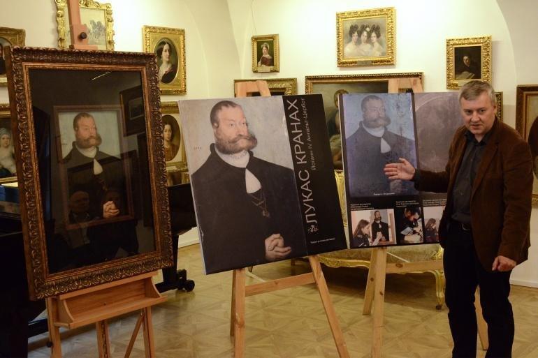 Знакова подія : Луцьку повернули втрачену картину, фото-1