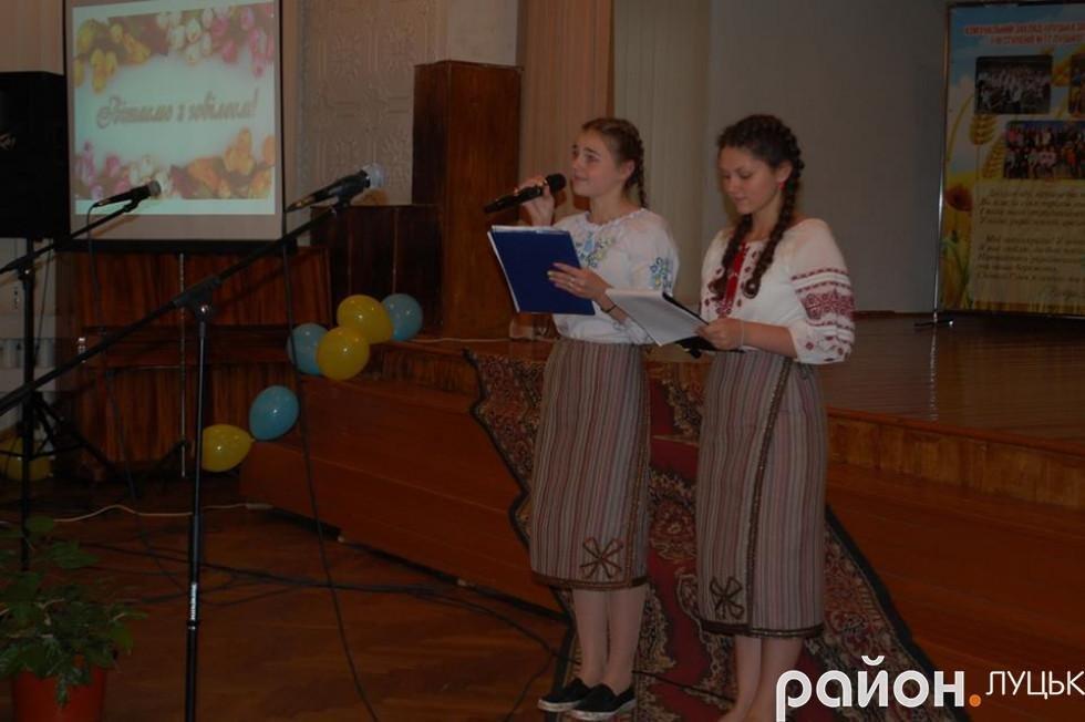 З нагоди ювілею луцькій школі зробили подарунок (ФОТО), фото-4