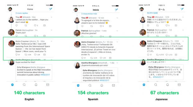 Twitter розширив можливості для вираження емоцій, фото-1