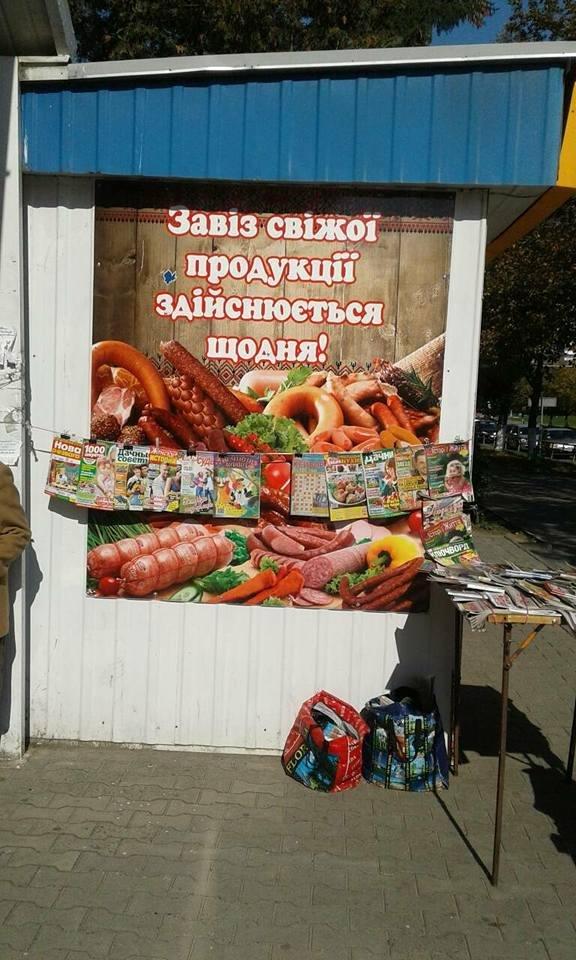 """У Луцьку муніципали """"полюють""""  за незаконною рекламою (ФОТО), фото-5"""