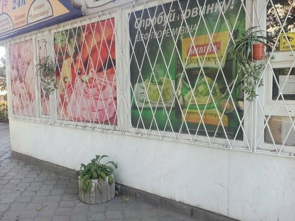 """У Луцьку муніципали """"полюють""""  за незаконною рекламою (ФОТО), фото-8"""