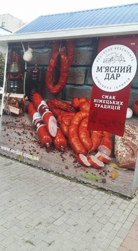 """У Луцьку муніципали """"полюють""""  за незаконною рекламою (ФОТО), фото-12"""