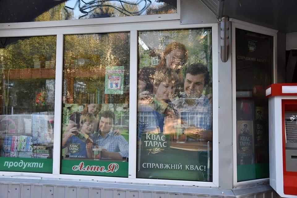 """У Луцьку муніципали """"полюють""""  за незаконною рекламою (ФОТО), фото-13"""