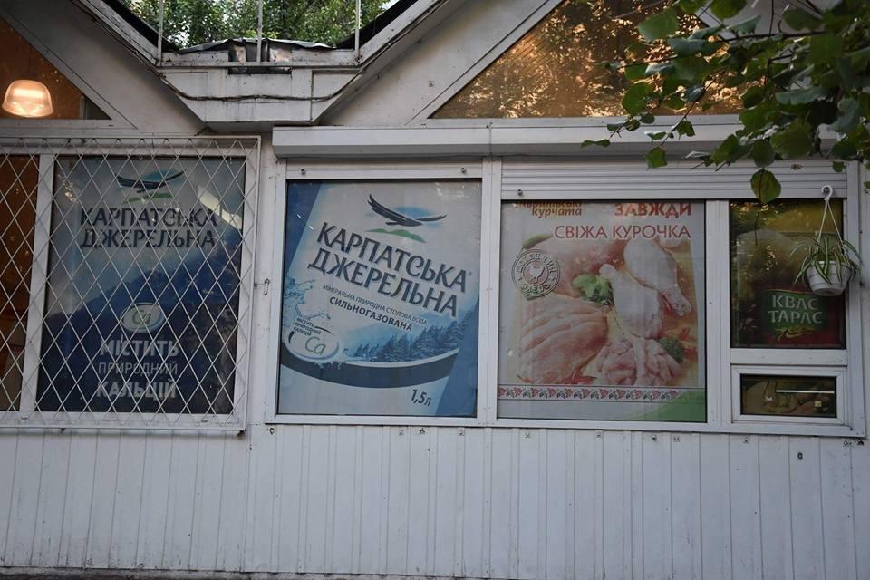 """У Луцьку муніципали """"полюють""""  за незаконною рекламою (ФОТО), фото-14"""