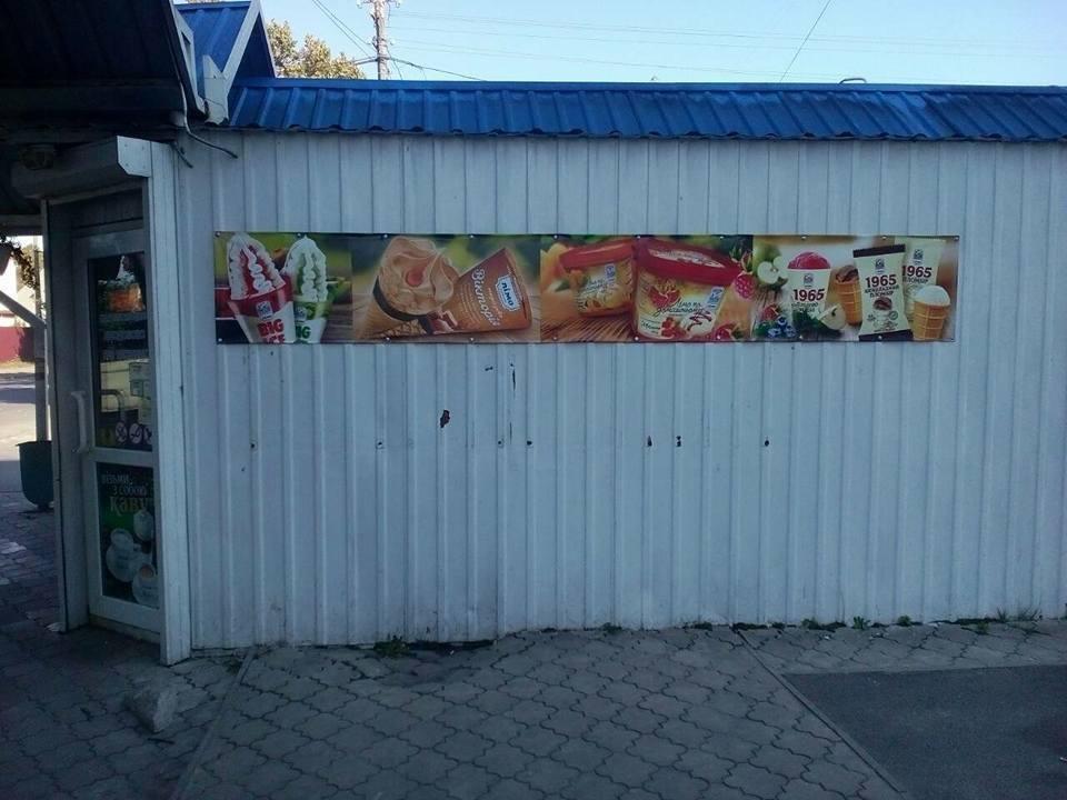 """У Луцьку муніципали """"полюють""""  за незаконною рекламою (ФОТО), фото-15"""