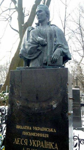 З могили Лесі Українки вкрали бронзові гірлянди, фото-1