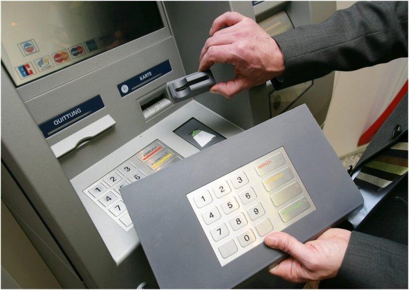 Крадіжки з банкоматів: що потрібно знати, фото-1
