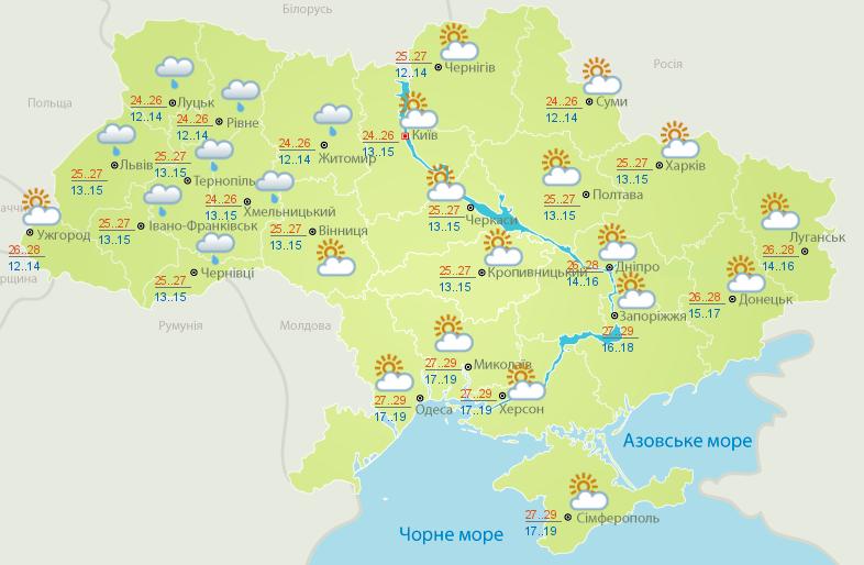Сьогодні на заході України пройдуть дощі, фото-1
