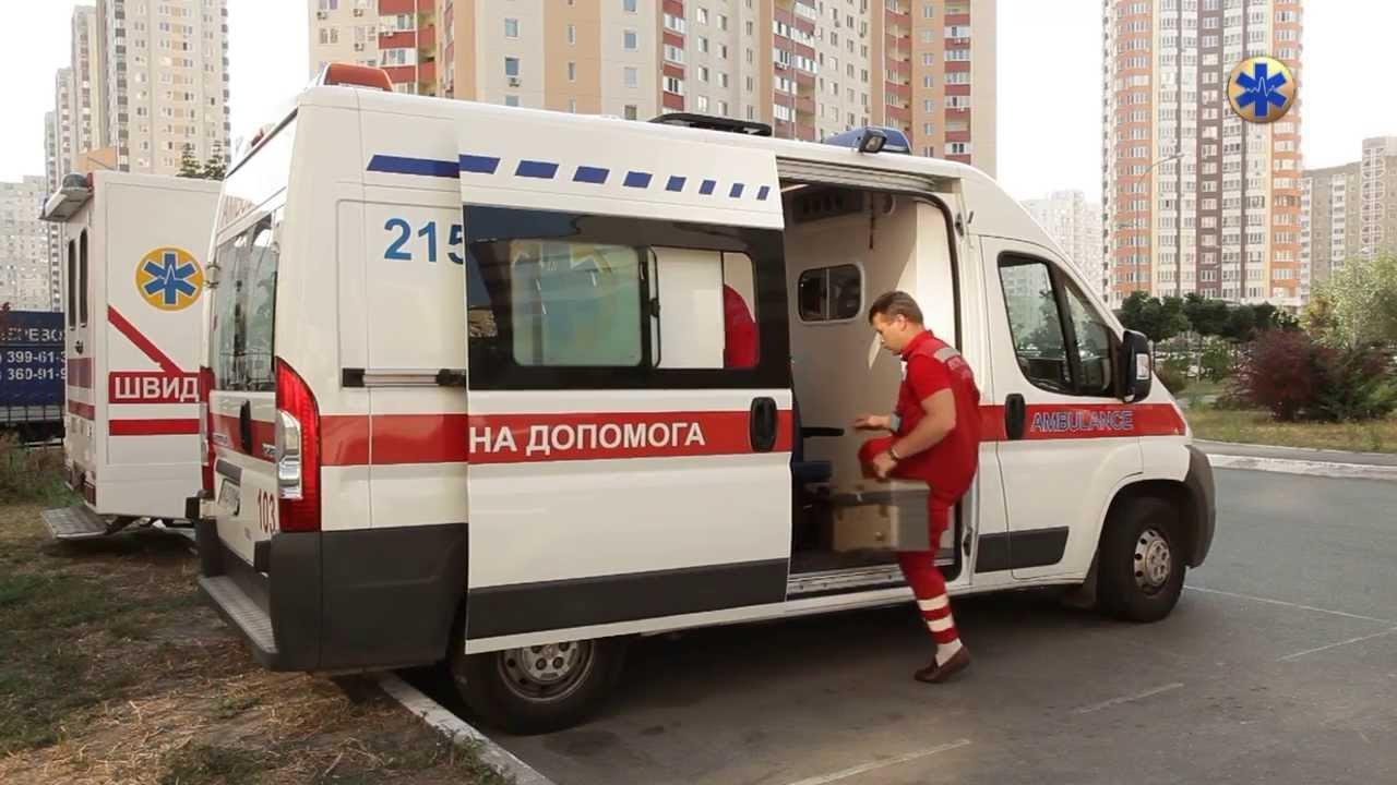 """В Україні реформують """"швидку допомогу"""": що зміниться , фото-1"""